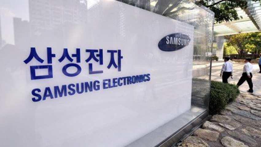 Sprzedaż Galaxy S7/S7 edge przyczynia się do najlepszych wyników Samsunga od dwóch lat