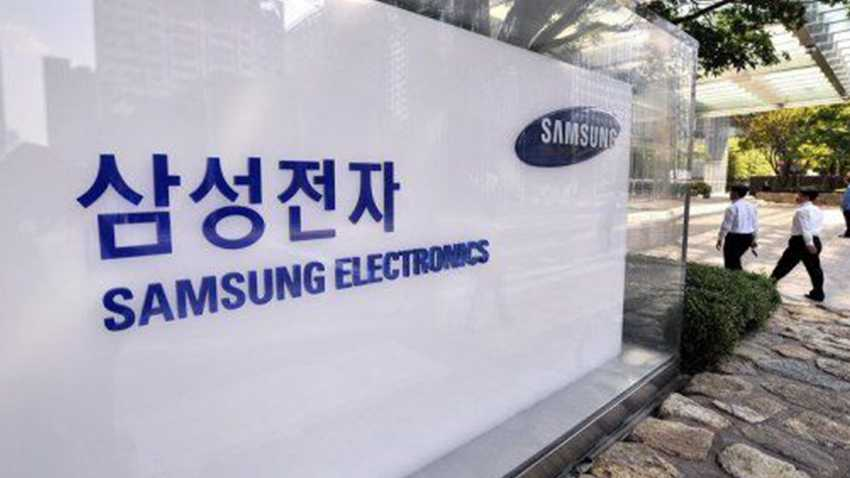 Photo of Sprzedaż Galaxy S7/S7 edge przyczynia się do najlepszych wyników Samsunga od dwóch lat