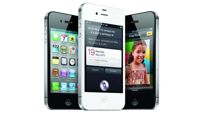 Photo of iOS 8 w iPhonie 4S? To chyba pomyłka