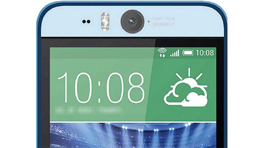 HTC Desire Eye - smartfon dla fanów selfie