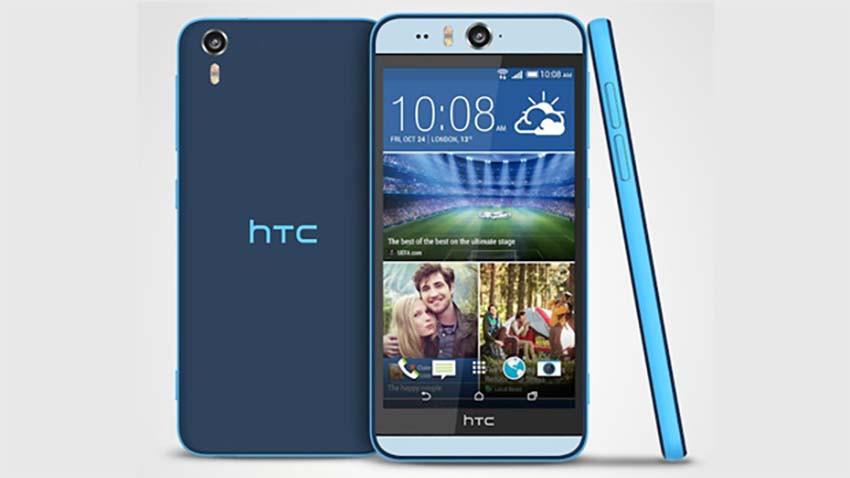 HTC chce podbić świat cyklopem