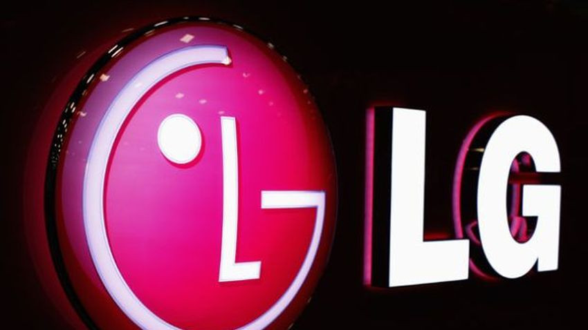 Smartfony LG z ultracienką ramką już niedługo