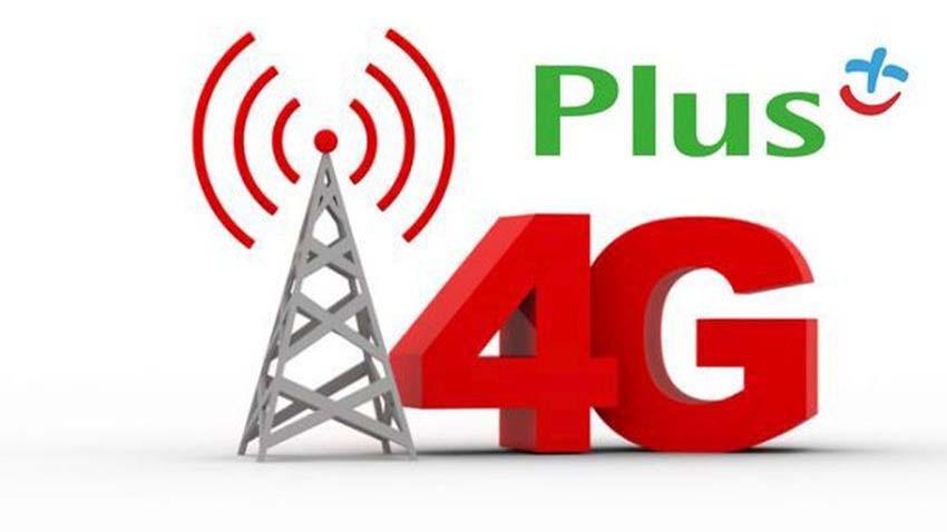 Plus testuje prawdziwy Internet 4G