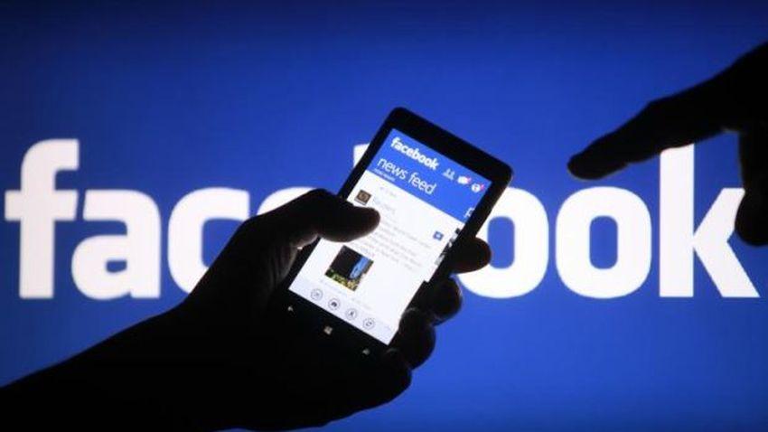 Facebook może czytać SMS-y użytkowników