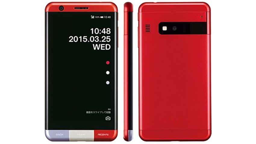 Infobar A03 - nietypowy smartfon z Japonii