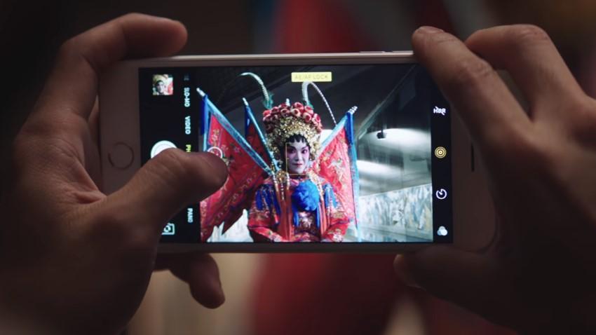 news-apple-iphone7-2