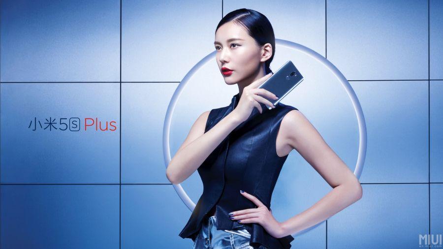 news-xiaomi-mi5splus-1