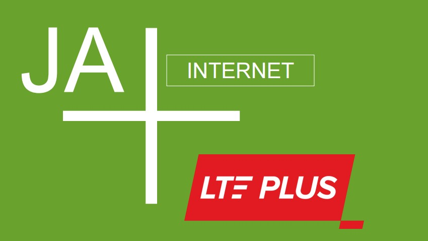 Photo of LTE Plus Advanced – Internet mobilny z prędkością do 300 Mb/s