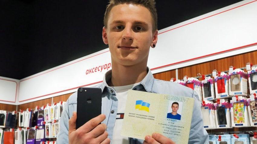 Photo of Ukraina: iPhone 7 za zmianę danych osobowych