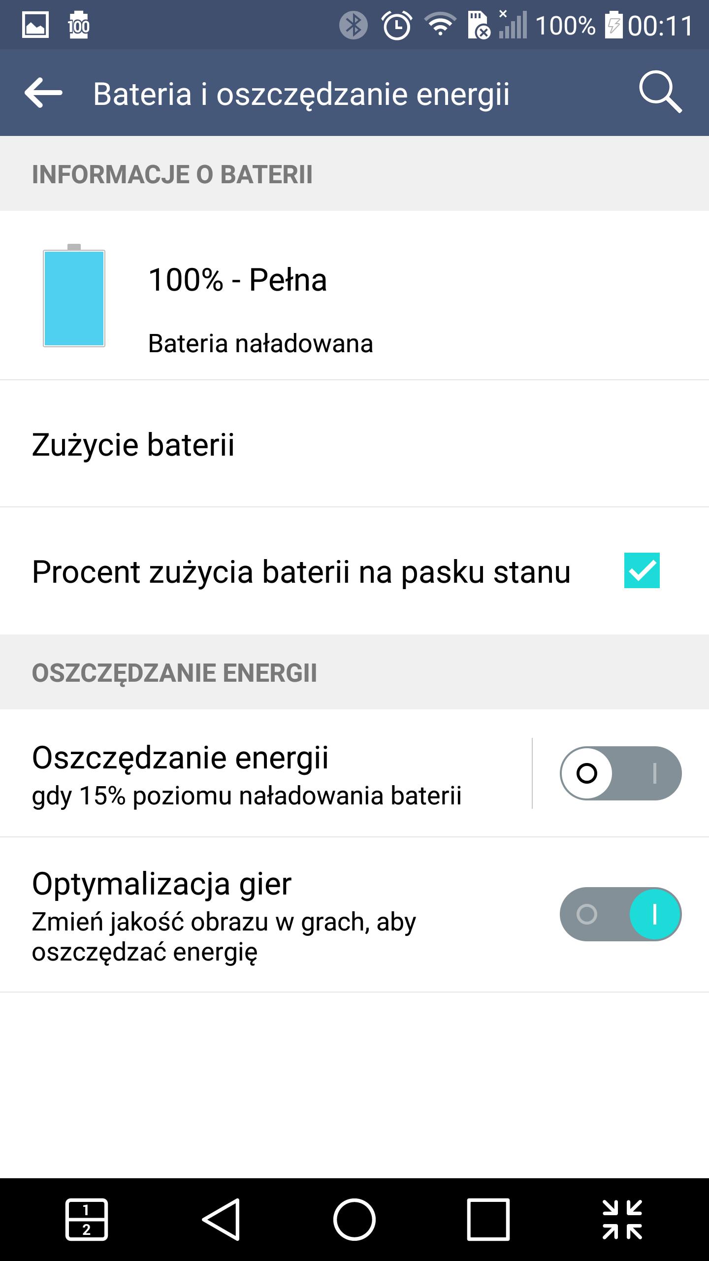 test-LG-V10-8-1 LG V10