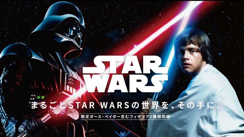 Photo of Star Wars Mobile – smartfony dla fanów Gwiezdnych Wojen