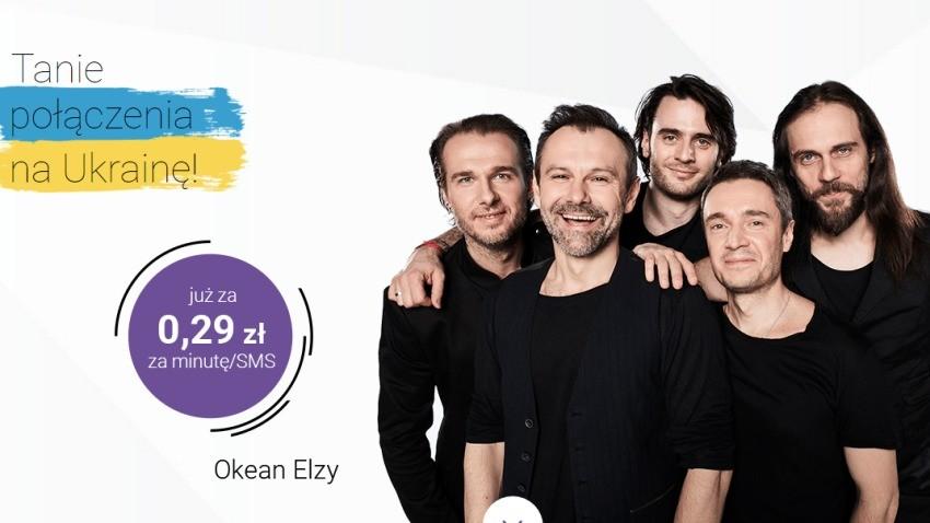play-ukraina