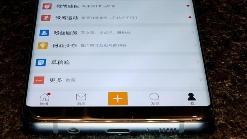 Photo of Galaxy S8: prawdopodobnie pierwsze zdjęcie nowego, flagowego modelu