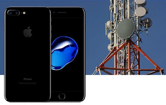 fm-radio-iphone Szef FCC: odbiorniki FM w smartfonach poprawią bezpieczeństwo