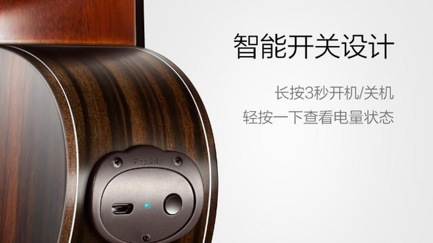 Photo of Populele, czyli chińska wersja sprytnego ukulele