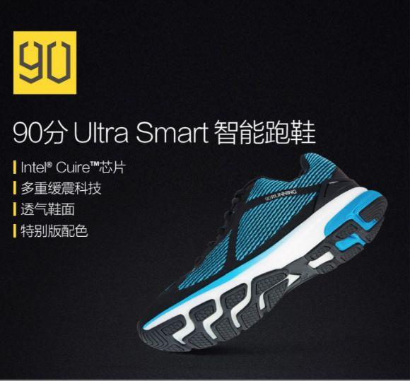 news-intel-curie Smartbuty Xiaomi dla biegaczy