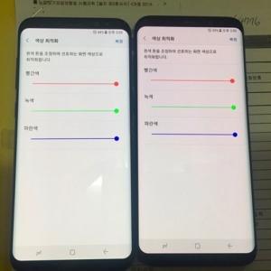 """445342cd58a15391eac391b67a472de5-1-300x300 Problemy z """"czerwieniejącym"""" wyświetlaczem Samsunga S8"""