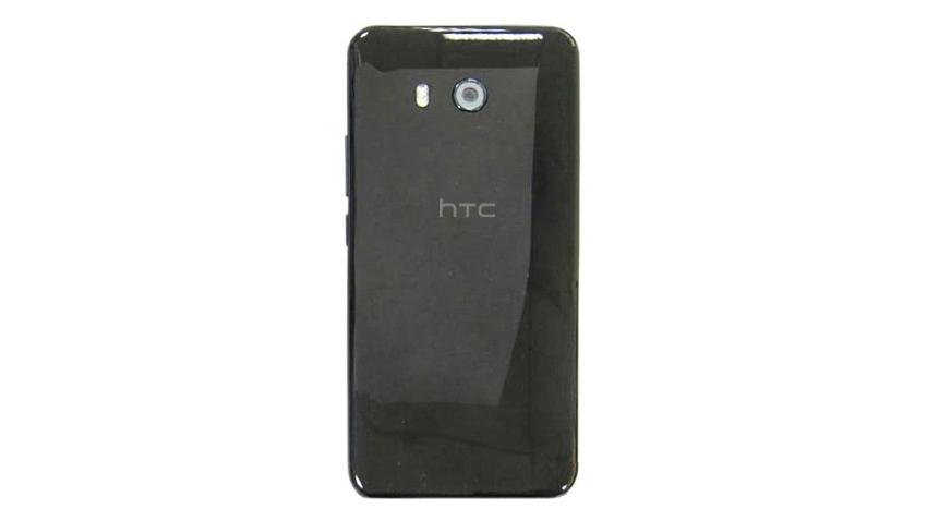 bleble Pierwsze zdjęcia HTC Ocean