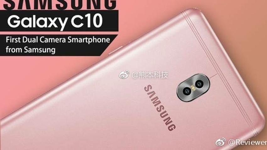 Photo of Do sieci wyciekło nowe zdjęcie Samsunga Galaxy C10 z podwójnym aparatem
