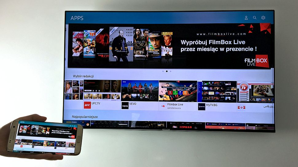Screenshot_20170628-145554 Smart View - współpraca smartfona z telewizorem