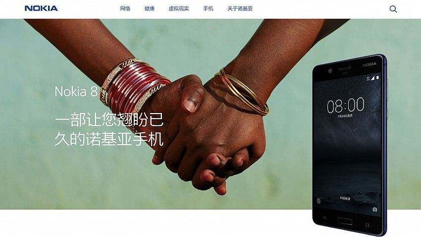 Photo of Nokia 8 ujrzy światło dzienne 16 sierpnia