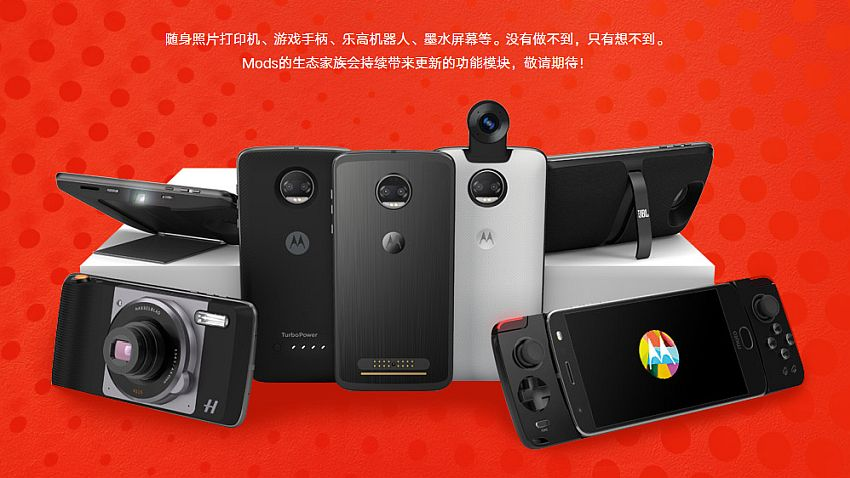 Photo of Motorola Moto Z2 i nowa seria Moto Mods