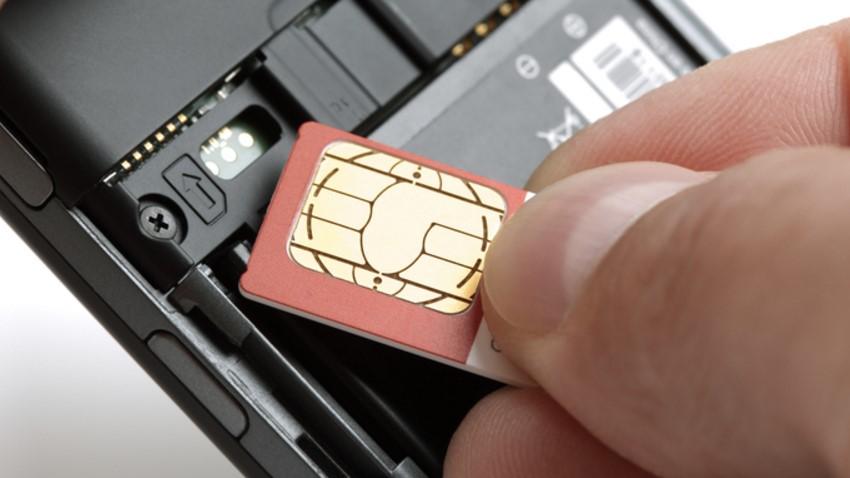 Photo of Prosta i szybka wymiana karty SIM Orange i nju mobile