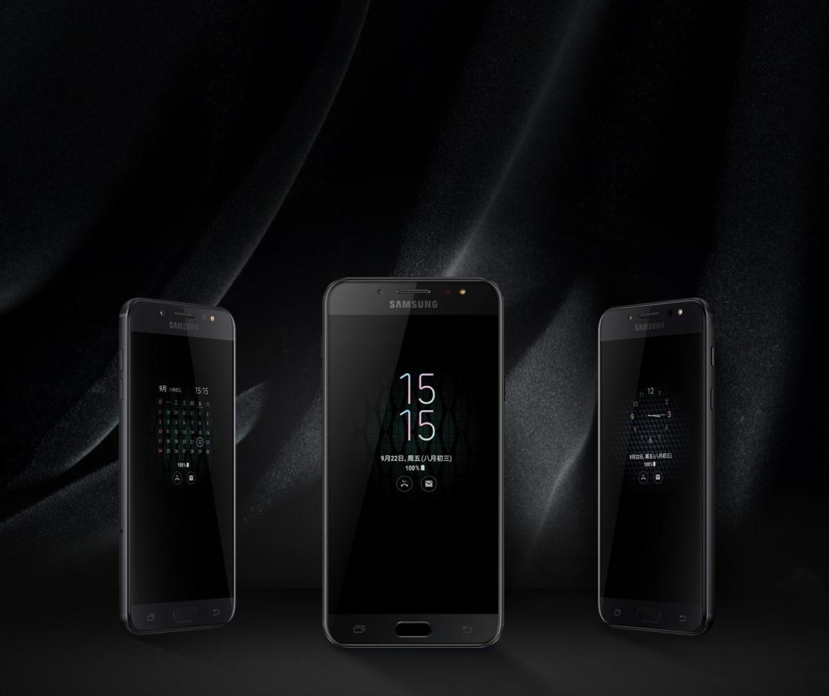 c8-5 Samsung prezentuje model Galaxy C8 z podwójnym aparatem