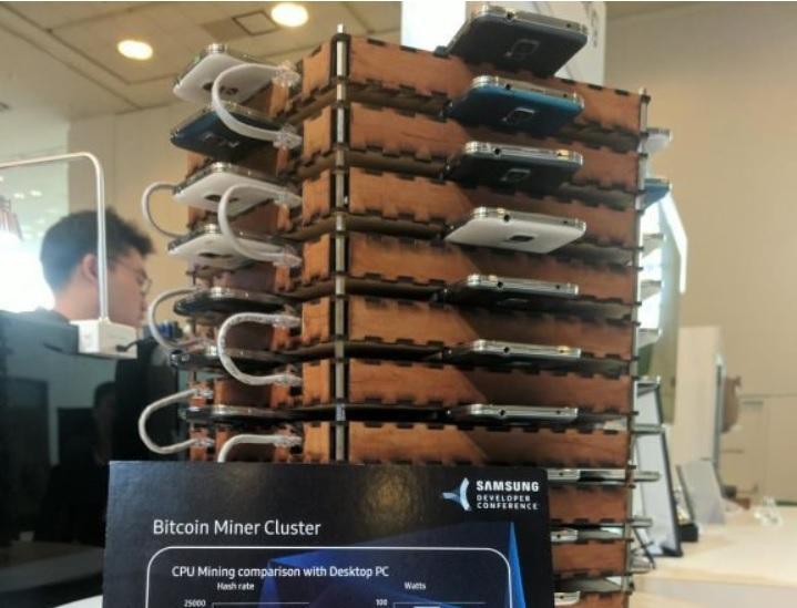 koparka-s51- Wydajna koparka kryptowalut ze smartfonów? Samsung udowadnia, że się da!