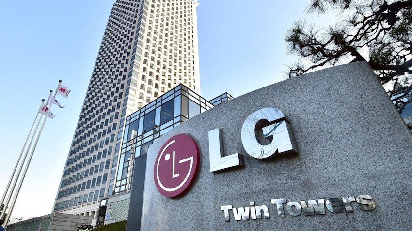 Photo of Wyniki LG za III kwartał 2017 r.