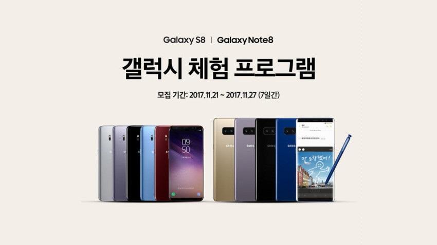 Photo of Samsung rozdaje w Korei Galaxy S8 i Note 8