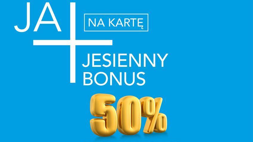 Photo of Jesienny bonus do doładowania w Plusie