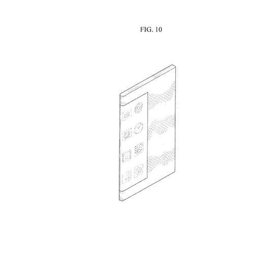 dwustronny-samsung-1 Samsung przedstawia patent dwustronnego smartfona