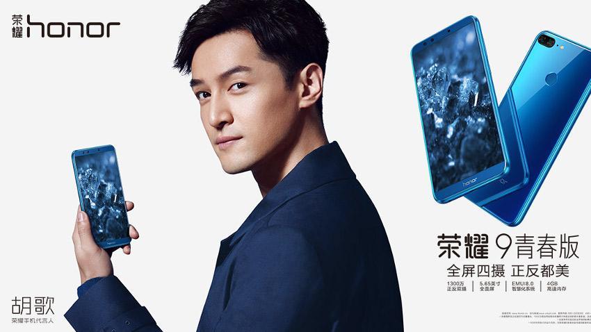 Photo of Huawei Honor 9 Lite zadebiutuje na naszym rynku. Znamy jego cenę!