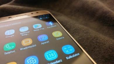Photo of Samsung Galaxy J7 (2017) teraz za 1000 złotych