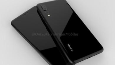 Photo of Geekbench zdradza kilka szczegółów ze specyfikacji Huawei'a P20