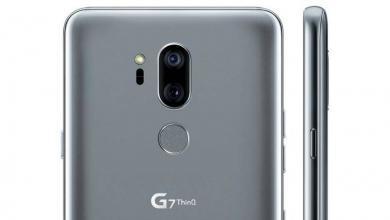 Photo of LG G7 ThinQ: wyciekły rendery prasowe