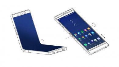 Photo of Składany smartfon Samsunga pożyczy design od Note 8