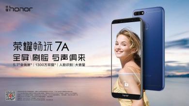 Photo of Huawei prezentuje model Honor 7A