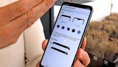 Photo of LG G7 przykładem, jak dobrze wykorzystać wcięcie u góry ekranu