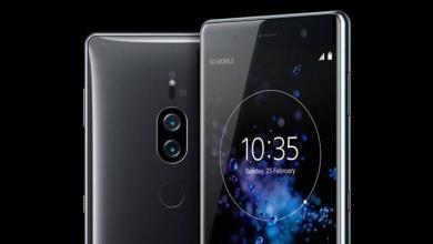 Photo of Sony przedstawia nową Xperię XZ2 Premium
