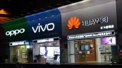 Photo of Chiny: Znaczny spadek sprzedaży smartfonów
