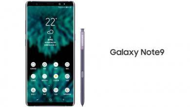 Photo of Samsung Galaxy Note 9 zostanie przedstawiony 9 sierpnia