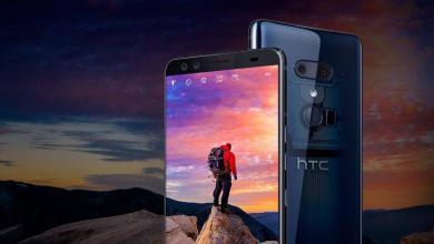 Photo of HTC odnotowuje kolejne spadki przychodów