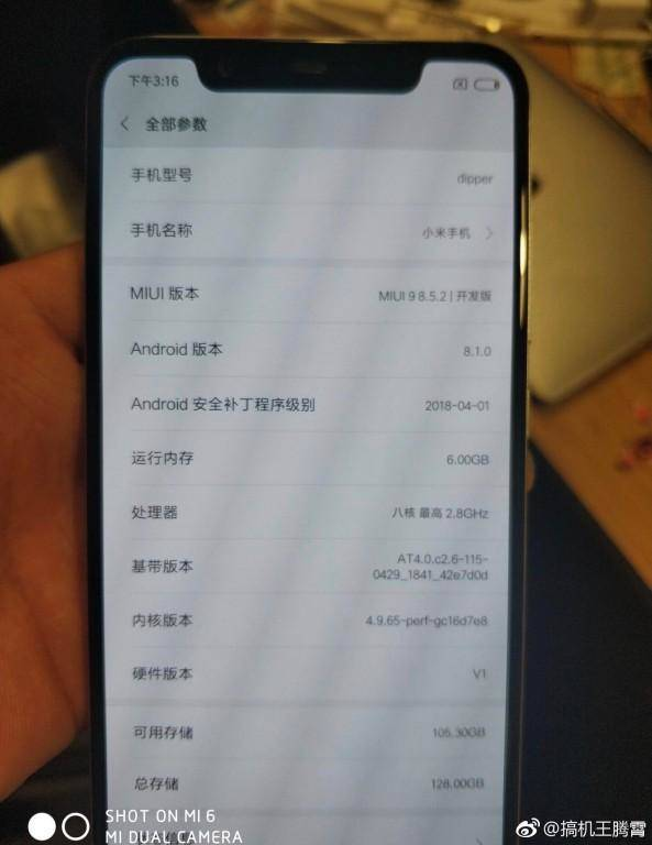 mi7-1 Xiaomi Mi 7: Nowy chiński flagowiec na zdjęciach