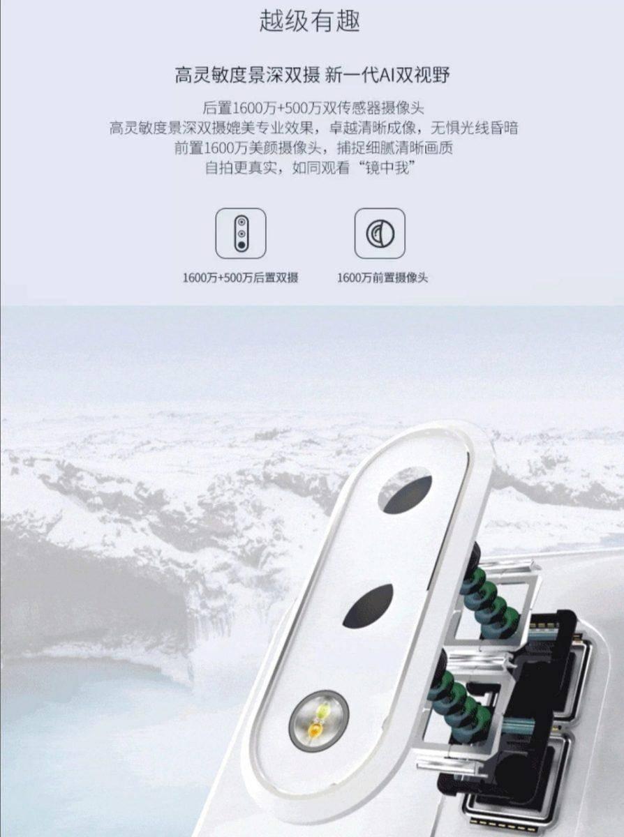 nokiax6 Nokia X6 – pełna specyfikacja dzięki zdjęciom promocyjnym
