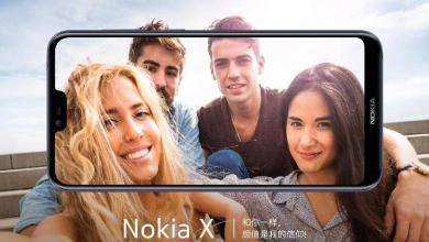 Photo of Nokia X: Poznaliśmy pełną specyfikację
