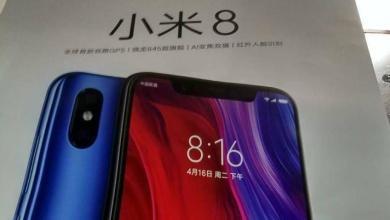 Photo of Xiaomi Mi 8 na realnych zdjęciach dzień przed premierą