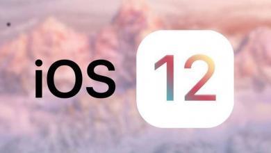Photo of iOS 12 oficjalnie zaprezentowany. Apple skupiło się na wydajności