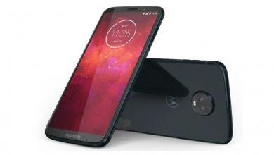 Photo of Moto Z3 Play ze Snapdragonem 660 w GeekBench
